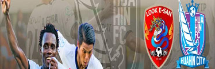 Look E-San vs Hua Hin City FC – Sunday 23rd July 2017