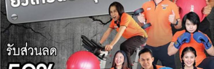 PT Rocks Personal Trainer at True Arena Hua Hin