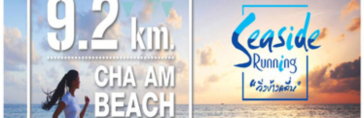 "Seaside Running ""Running Along the Waves"" at ""Cha-Am Beach"" on Sunday 1st October 2017"