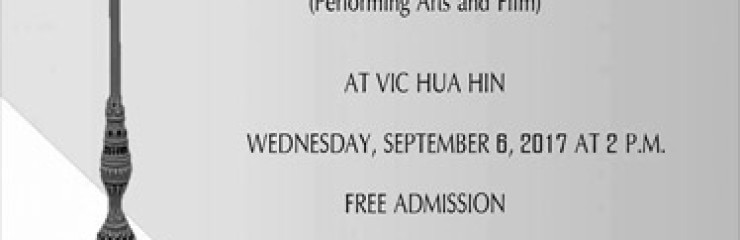 Come and Witness a Breathtaking Nora at VIC Hua Hin – Wednesday 6th September 2017