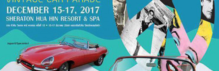 A Breeze from the 60s at Sheraton Hua Hin on 15th – 17th December 2017