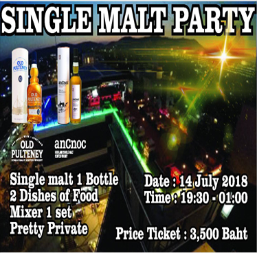 Single Malt Party at EAST – Rooftop Bar & Lounge, 14th & 15th July 2018
