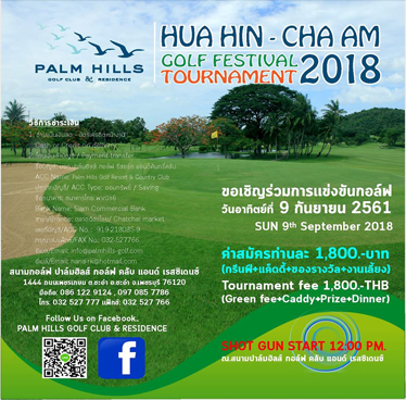 HuaHin-ChaAm Golf Festival 2018 Tournament @Palm Hills Golf – 9th September 2018