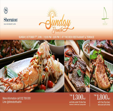 Imported Delights vs Esarn Recipes Sunday Brunch at Sheraton Hua Hin Resort & Spa – 7th October 2018