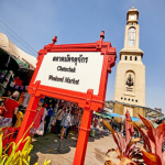 Chatuchak Market - The Largest Weekend Market in the World