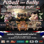 Hua Hin Pitbull & Bully meeting 2018 at HuaHin Market Village 26th to 27th May 2018