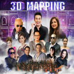 3D Mapping - Concert in Hua Hin - Saturday 22nd July 2017