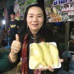 Durian is in the News – Again!