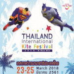 Thailand International Kite Festival 2018 Takes to Hua Hin Skies