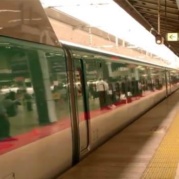rail main