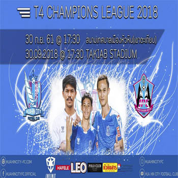 T4 Champions League Home Match vs IPE Samutsakhon United at Takiab Stadium – Sunday 30th September 2018