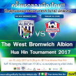 True Arena Hua Hin collaboration with Traill International School Host the West Bromwich Albion FC